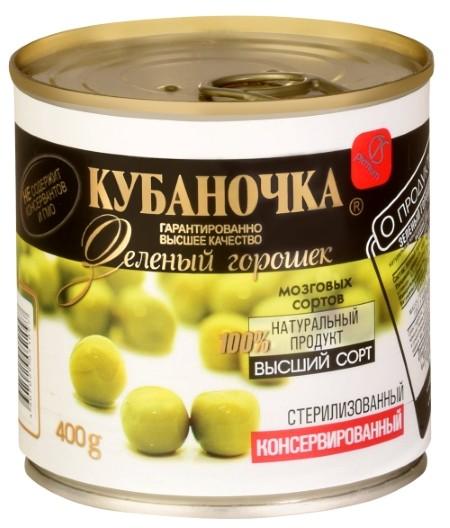 ロシア産 贈答品 グリンピース 水煮缶 ロシア食品 ロシア料理 オリヴィエサラダ KUBANOCHKA ロシア メーカー直売