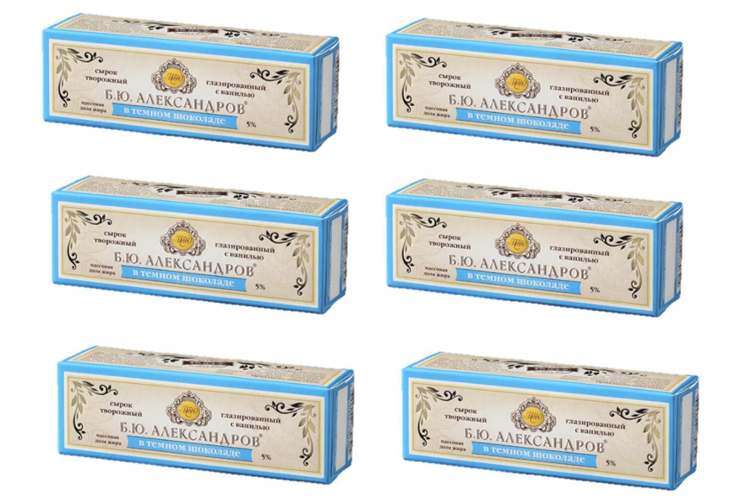ロシア お土産 チーズバー チョコレート 往復送料無料 カッテージチーズ お返し 正規品スーパーSALE×店内全品キャンペーン 50g ダークチョコ 6個セット 乳脂肪5% プレミアムチーズ