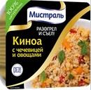 ロシア 添加物不使用 往復送料無料 キアヌ レンズ豆 キヌアとレンズ豆のサラダ風 日本全国 送料無料