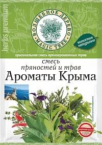 ロシア食品 大特価 グルジア料理 ミックススパイス ハーブ ミックスハーブ 万能スパイス 10g 定番の人気シリーズPOINT(ポイント)入荷 クリミアの香り