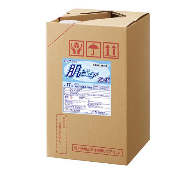 肌ピュア洗剤(液体洗剤)17kg 業務用 コインランドリー