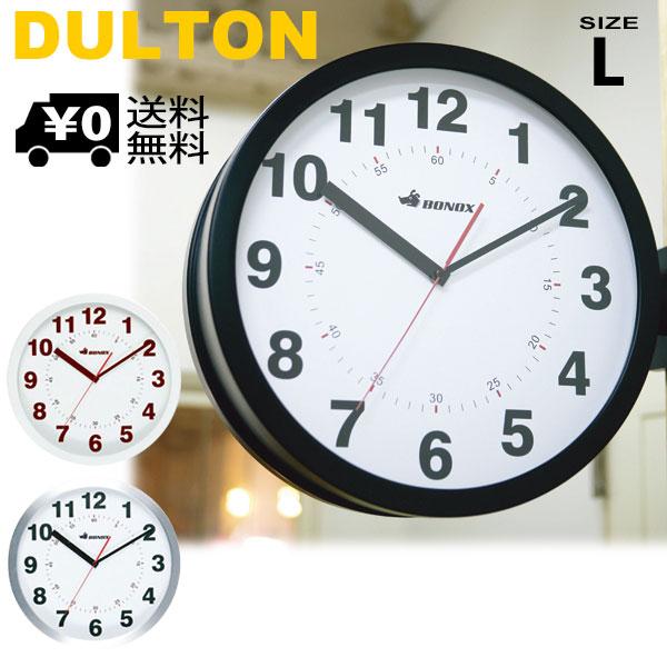 両面時計 待望 送料無料 壁掛け 時計 ダルトン ボノックス S82429 ダブルフェイス NEW売り切れる前に☆ S82429BK DULTON BONOX ウォールクロック