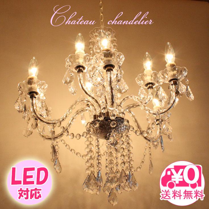 シャトー シャンデリア = (li) 送料無料 照明 9灯 E12 アンティーク調 クラシック 豪華 ラグジュアリー