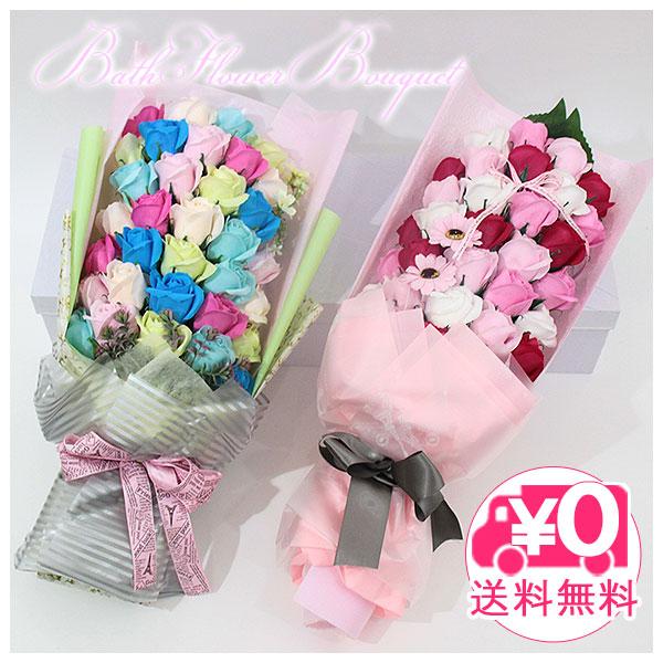 【送料無料】 Q-FLA バスフラワーブーケ 薔薇 入浴剤 76768 76767 ミックス ピンク