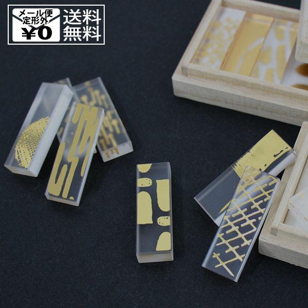 メール便送料無料 トウメイ 箸置 雑貨 キッチン ギフト 爆売り toumei 箔 は 全4種 定番 hashioki 箸置き に ろ い