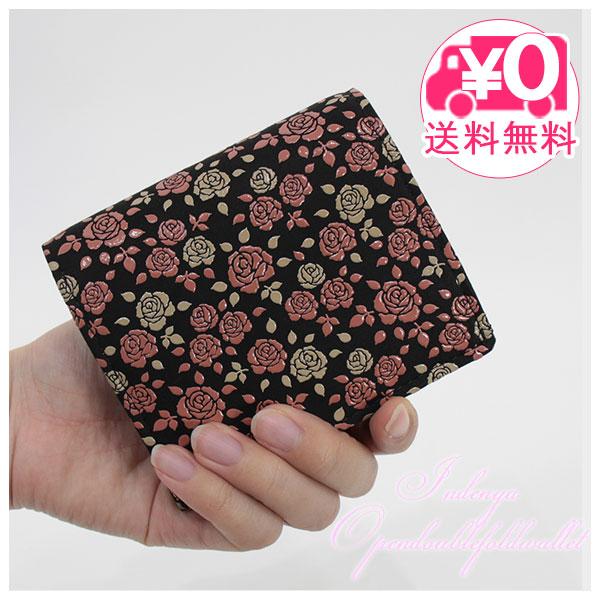 【送料無料】 印傳屋 印伝 かぐわ オープン小銭式 2つ折り財布 8403 レディース財布 ウォレット 日本製 和風 バラ 薔薇 キレイ オシャレ かわいい