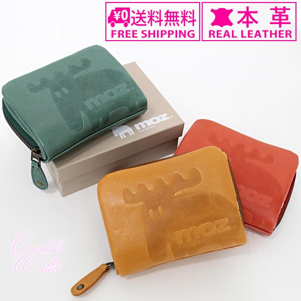 【送料無料】 moz モズ Elk エルク 袋縫い 二つ折り 財布 86000 キャメル レッド グリーン 天然皮革 コンパクト スウェーデン 北欧 袋縫いR二つ折り ソフトレザー ギフト