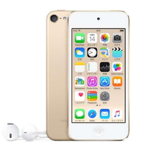 4547597917176 (新品) Apple iPod touch 第6世代(32GB) MKHT2J/A ゴールド