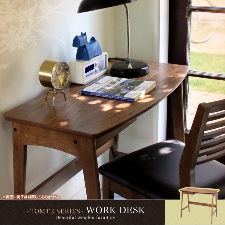 【取寄品】【送料無料】【TD】デスク TAC-243 ウォールナット木製 北欧 ナチュラル 家具 インテリア シンプル カフェ【東谷】 新生活