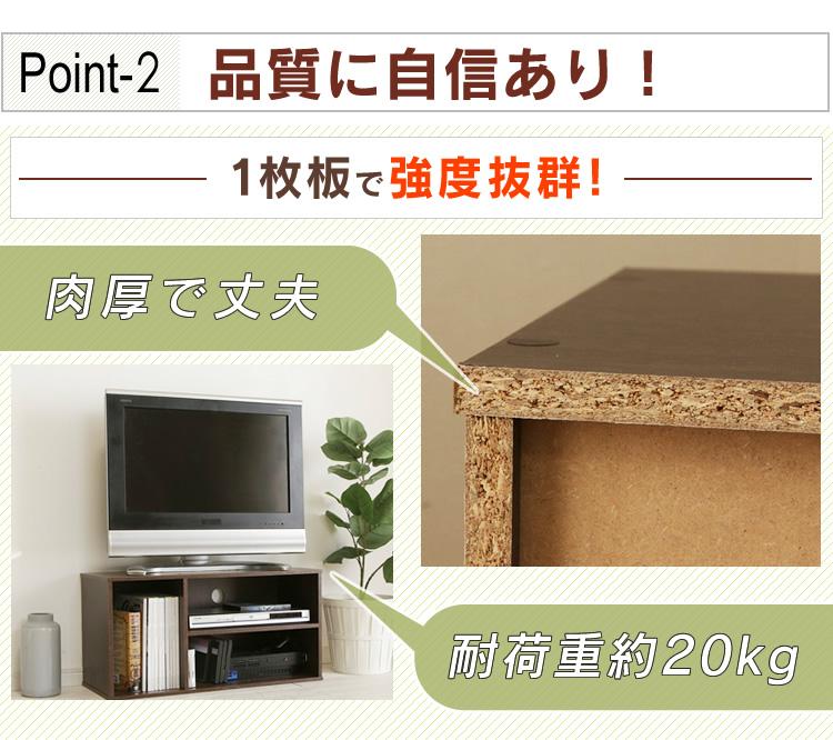 テレビ台 TV台 テレビボード ローボード 32インチ シンプル 収納ボックス コーナー 32型 アイリスオーヤマ 一人暮らし おしゃれ TV台タイプ モジュールボックス MDB-3S 新生活 一人