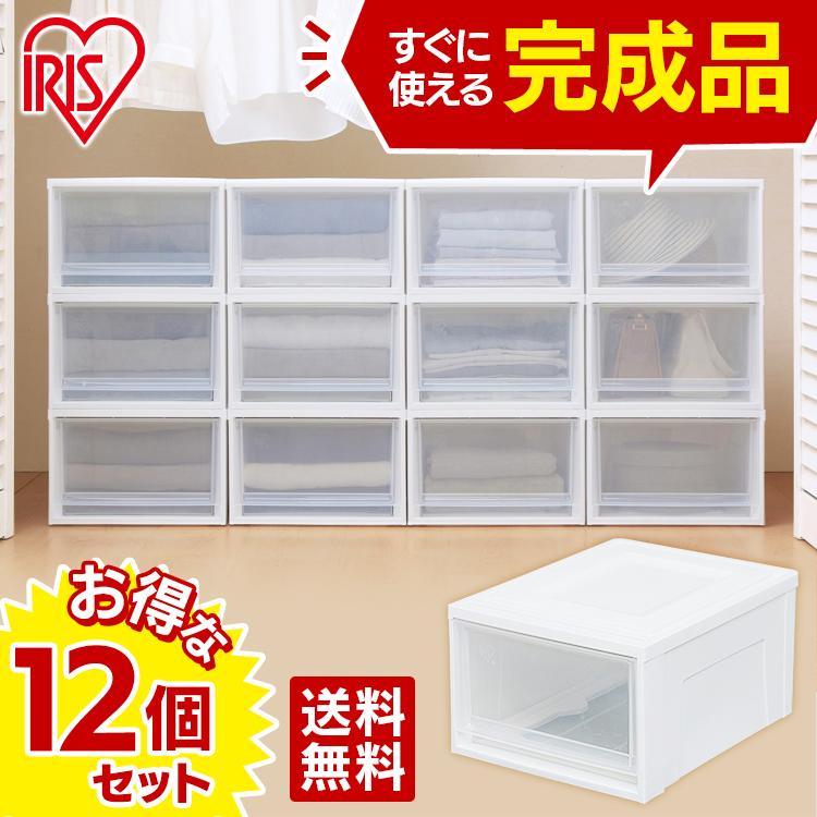 [12個セット] 収納ボックス 収納BOX チェスト BC-M 白/クリア 透明 衣装ケース 衣装ボックス 収納 収納ボックス 押入れ収納ボックス 収納家具 クローゼット プラスチック 収納ケース 引き出し コンパクト アイリスオーヤマ