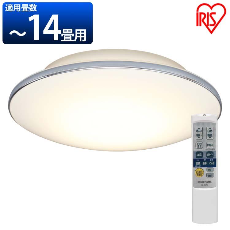 LEDシーリングライト 5.11 音声操作 モールフレーム 14畳 調色 CL14DL-5.11MV シーリングライト シーリング ライト らいと メタルサーキットシリーズ LED 調光 調色 メタルサーキット 電気 節電 アイリスオーヤマ