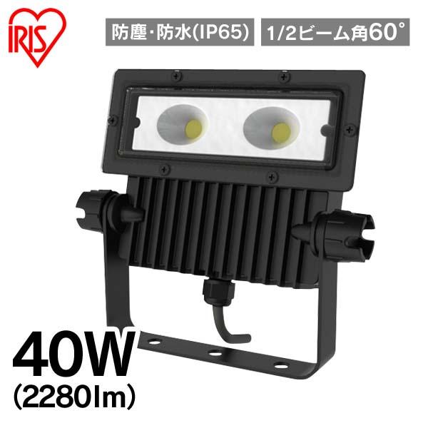 【送料無料】アイリスオーヤマ 屋外LED照明 角型投光器25W 2280lm IRLDSP25N-M-BK ブラック 新生活