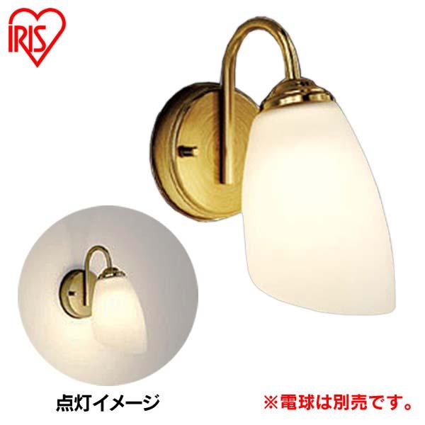 【送料無料】アイリスオーヤマ D'oro(ドゥ・オーロ) LEDブラケット1灯 BRNG-E26G 新生活