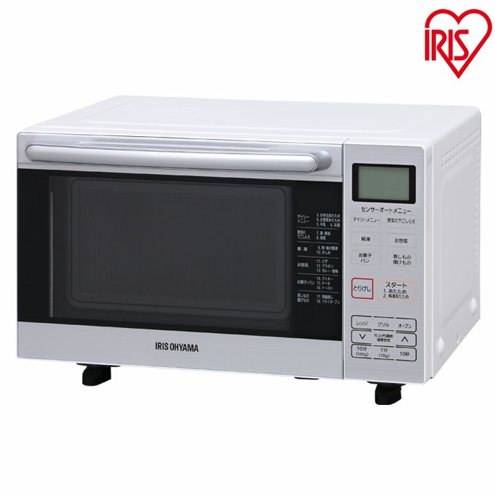 電子レンジ オーブンレンジ フラットテーブル 18L MO-F1801 アイリスオーヤマ 送料無料レンジ オーブン 家電 生活家電 キッチン家電 一人暮らし 料理 調理 シンプル 調理家電 お菓子作り おかし作り