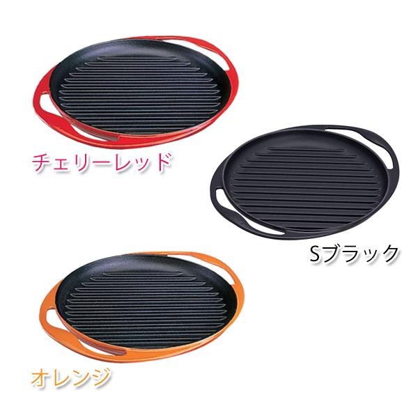 【送料無料】グリル・ロンド 25cm QGL14 20125-00 チェリーレッド・オレンジ・Sブラック【TC】【取寄品】