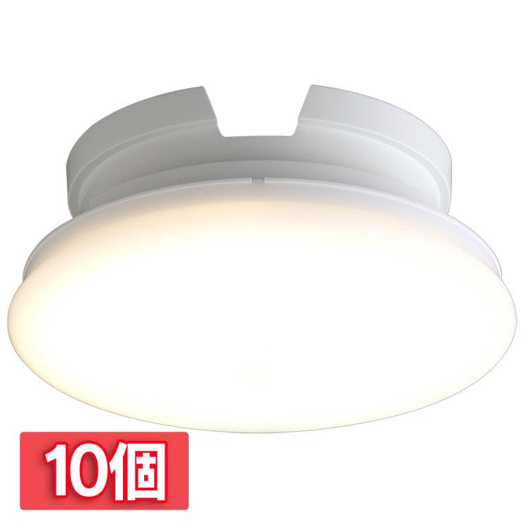 LED シーリングライト アイリスオーヤマ 小型 10個セット 薄形 600lm SCL6L-UU 電球色 SCL6N-UU 昼白色 SCL6D-UU 昼光色 洗面所 天井照明 小型シーリングライト ライト 照明 シーリングライトLED 電気 節電 工事不要 省エネ 電球 明るい ECO エコ 新生活