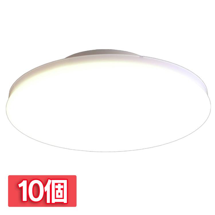 LED シーリングライト アイリスオーヤマ 小型 10個セット 薄形 2000lm SCL20L-UU 電球色 SCL20N-UU 昼白色 SCL20D-UU 昼光色 洗面所 天井照明 小型シーリングライト ライト 照明 シーリングライトLED 電気 節電 工事不要 省エネ 電球 明るい エコ 新生活