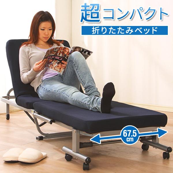 折りたたみベッド セミシングル OTB-MN 超コンパクト! 送料無料 折り畳み 折畳 ベッド リクライニング機能 組み立て簡単 ミニ 新生活