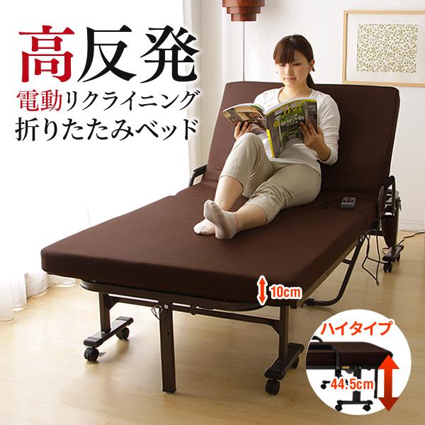 【送料無料】アイリスオーヤマ 折りたたみ電動リクライニングベッド OTB-KDH [BED] 送料無料[917K] 新生活