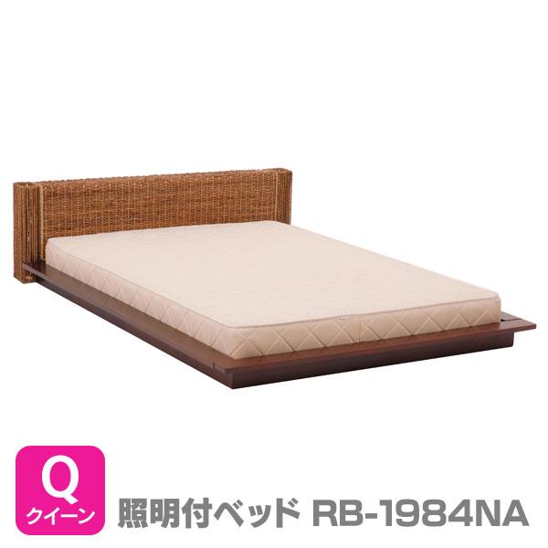 【送料無料】【TD】照明付ベッドフレーム クイーン RB-1984NA-Q ベット 寝台 寝床 BED bed 【HH】【代引不可】