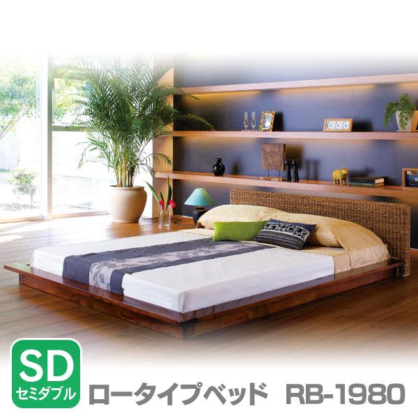 【送料無料】【TD】ベッドフレーム セミダブル RB-1980-SD ベット 寝台 寝床 BED bed 【HH】【代引不可】