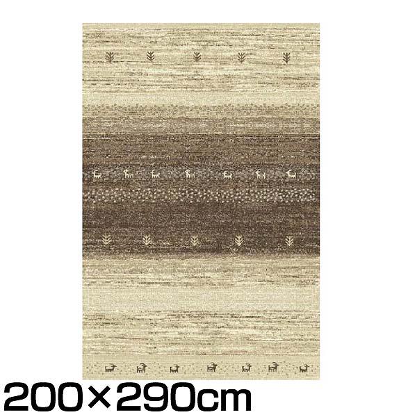 【送料無料】ギャベ風ウィルトンカーペット「クスカ」 200×290cm【TD】【イケヒコ】【代引不可】【ラグ カーペット ウィルトン ギャベ モルドヴァ製 絨毯 じゅうたん 高級 厚手 品質 織 織り】