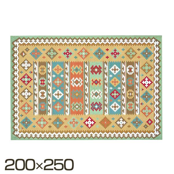 【送料無料】コンヤ 200×250【TD】【代引不可】【カーペット ラグ ラグマット じゅうたん 絨毯 マット】