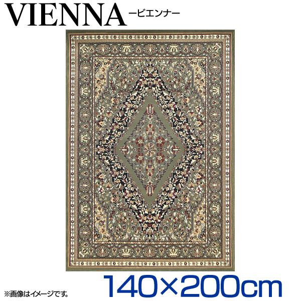 【送料無料】4188-803 ビエンナ 140×200 【TD】【代引不可】【カーペット ラグ ラグマット じゅうたん 絨毯】