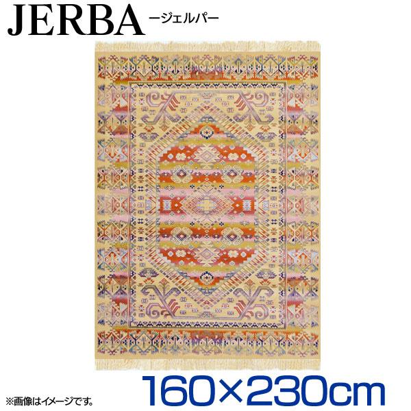 【送料無料】74-6505 ジェルパ 160×230【TD】【代引不可】【カーペット ラグ ラグマット じゅうたん 絨毯】