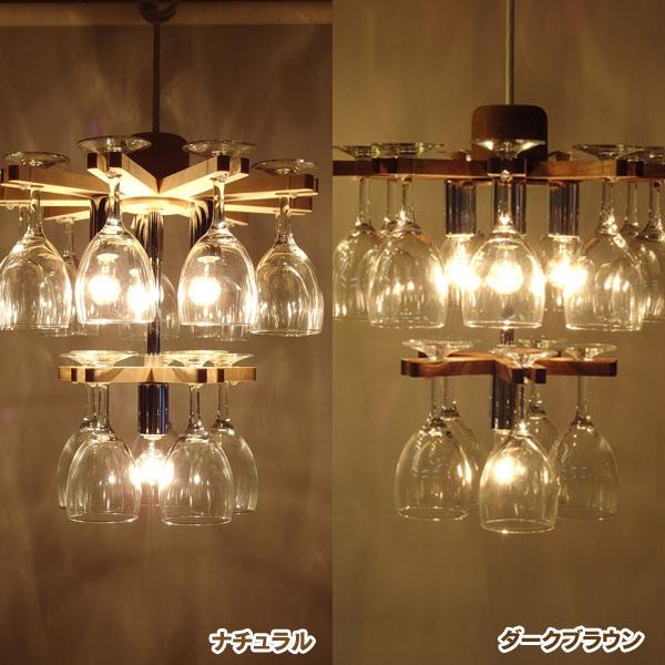 【送料無料】フレイムス Grass Chandelier グラスシャンデリアライト 4灯 ナチュラル・ダークブラウン DP-061-3・DP-061-3DB 【TD】【デザイナーズ照明 おしゃれ 照明 インテリアライト】 新生活