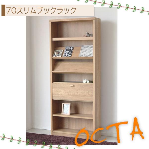 【エントリーで5・{】【取寄品】【TD】OCTA 70スリムブックラック フリーラック 本棚 書棚 インテリア家具 【送料無料】【代引不可】