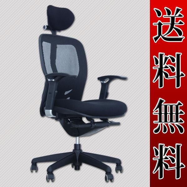 【取寄品】【TD】D-205 H オフィスチェア 椅子 イス 腰掛 事務 【送料無料】【代引不可】【0228ENET】 MC-40