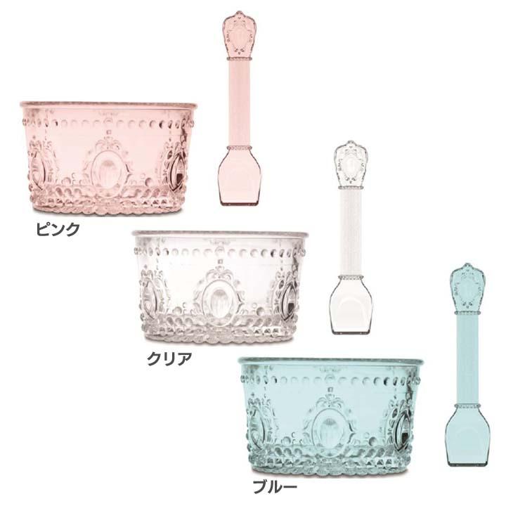 アイスクリームカップ&スプーン BAC002-PK・CL・BL食器 皿 スプーン おしゃれ セット アイス 食器おしゃれ 食器アイス 皿おしゃれ おしゃれ食器 アイス食器 おしゃれ皿 ブルー・クリア・ピンク