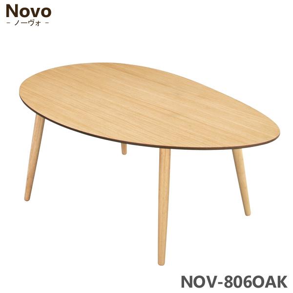 【取寄品】【送料無料】【TD】コーヒーテーブル NOV-806OAK机 つくえ ローテーブル シンプル ナチュラル リビング ダイニング 木製 ウッド【東谷】