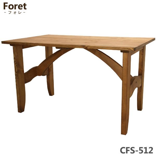 【送料無料】【TD】ダイニングテーブル長方形 CFS-512ダイニング 木製 パイン つくえ 机 リビング ナチュラル シンプル【東谷】【取寄品】