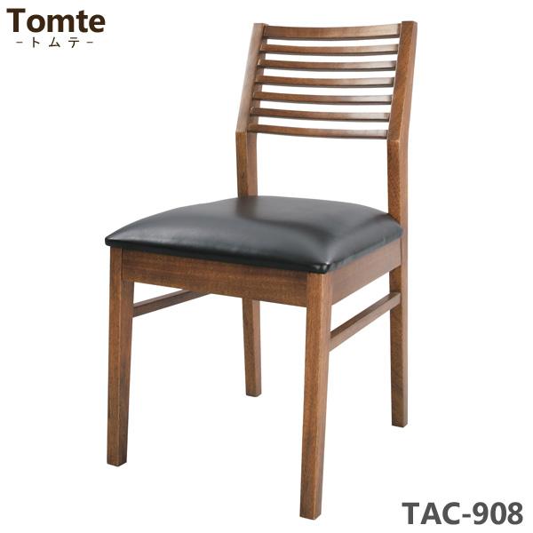 珍しい 【送料無料】 いす【TD TAC-908椅子】チェア TAC-908椅子 いす リビング 北欧 ダイニング インテリア キッチン 新生活 シンプル 北欧 アンティーク【東谷】【取寄品】, オンラインショップフェイス:a471eec7 --- construart30.dominiotemporario.com