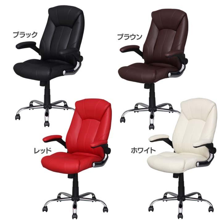 オフィスチェア ゲーミングチェア レザーチェア 送料無料 椅子 イス デスクチェア パソコンチェア ワークチェア 可動アーム ロッキング機能 レザー PCチェア いす チェア 肘置き 可動式 レザー【D】