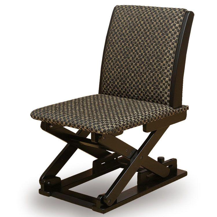 中居木工 高さが変わる座椅子 日本製 黒 NK-2211送料無料 座椅子 高さが変わる 3WAY 日本製 ワンタッチ 木製 シンプル ひざ イス あぐら 【D】