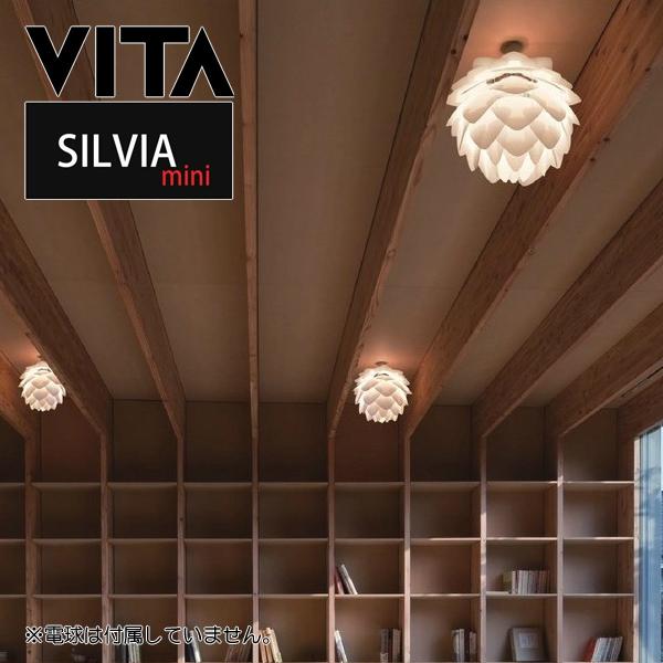 新生活 家庭用【ELUX】【B】【TC】 インテリア照明 SILVIA-mini 【送料無料】シーリングライト 02009-CE天井照明 ・潟rング照明 明かり