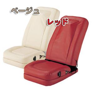 【送料無料】【TD】マッサージチェア スライブ CHD-3000 イス 椅子 フロアチェア チェアー 健康 家庭用 【取寄品】【代引不可】 新生活