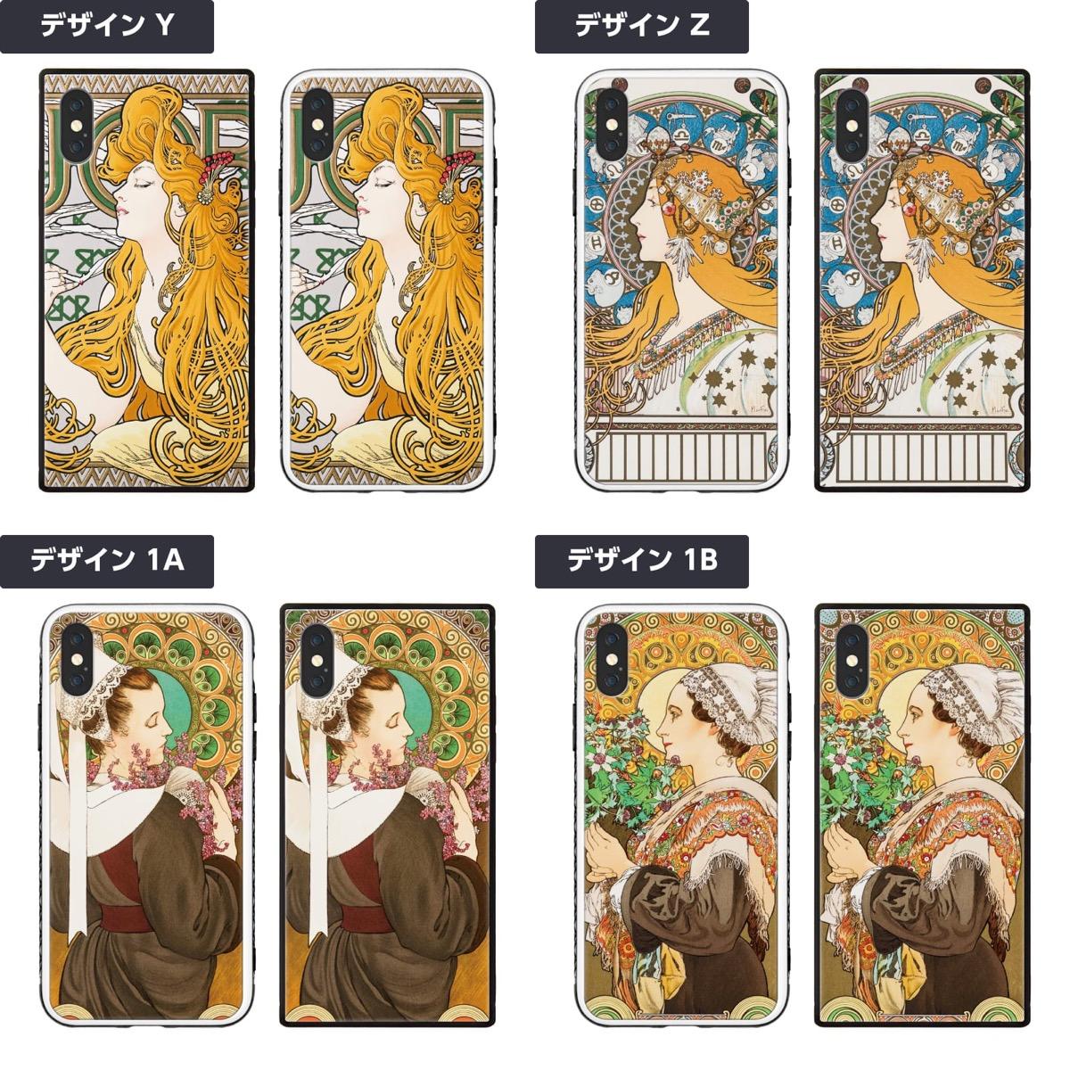 アルフォンスミュシャ四季アールヌーボー耐衝撃TPUiPhoneケーススクエア型四角強化ガラススマホケースiPhone8XRXSX6siPhoneiPhone7iPhone8iPhoneXRiPhoneXPlusおしゃれ可愛いペアルックペアカップルグッズ