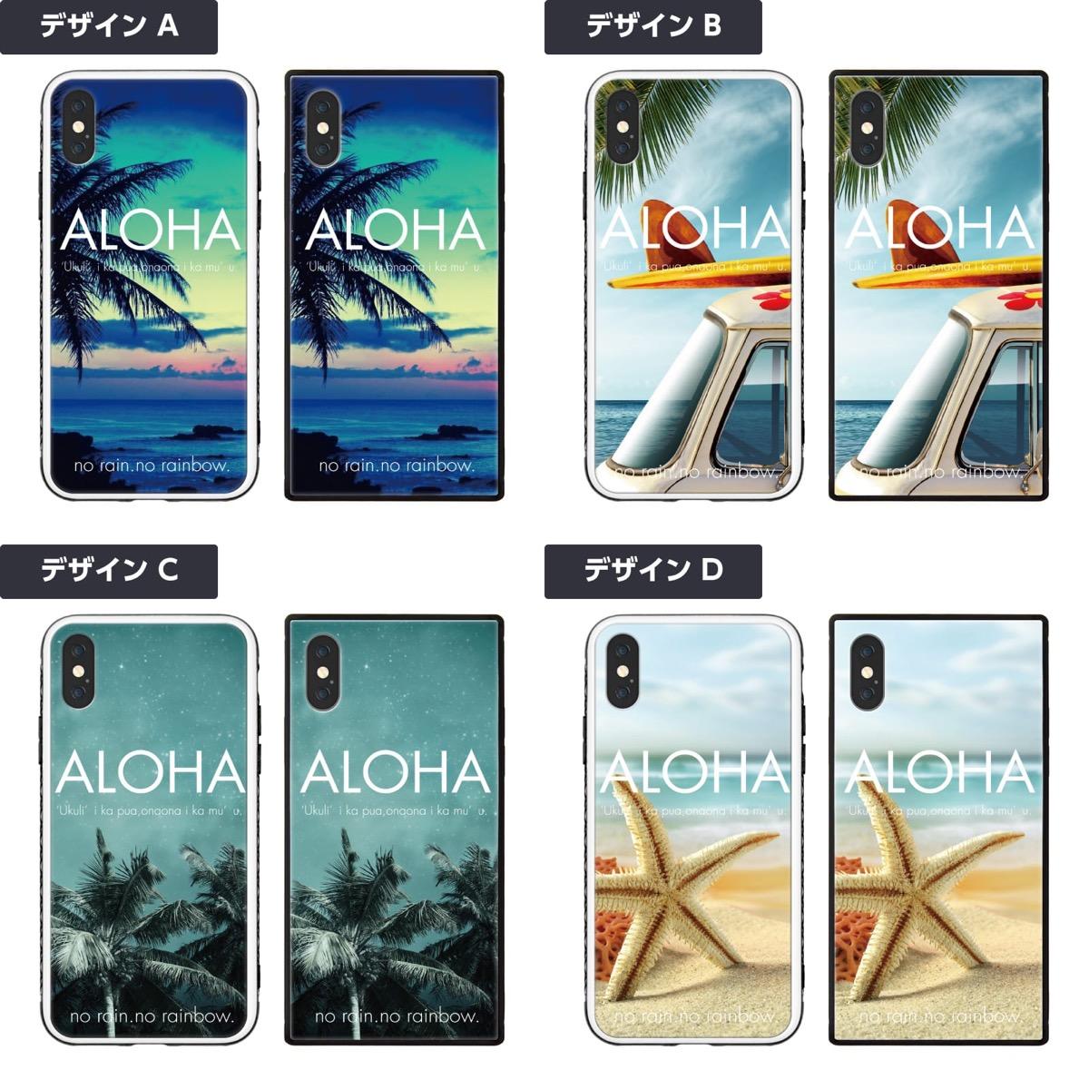 耐衝撃TPUiPhoneケーススクエア型四角強化ガラススマホケースiPhone8XRXSX6siPhoneiPhone7iPhone8iPhoneXRiPhoneXPlusおしゃれ可愛いハワイアンハワイサーフ海マリーン南国トロピカルペアルックペアカップルグッズhawaiialohaアロハ