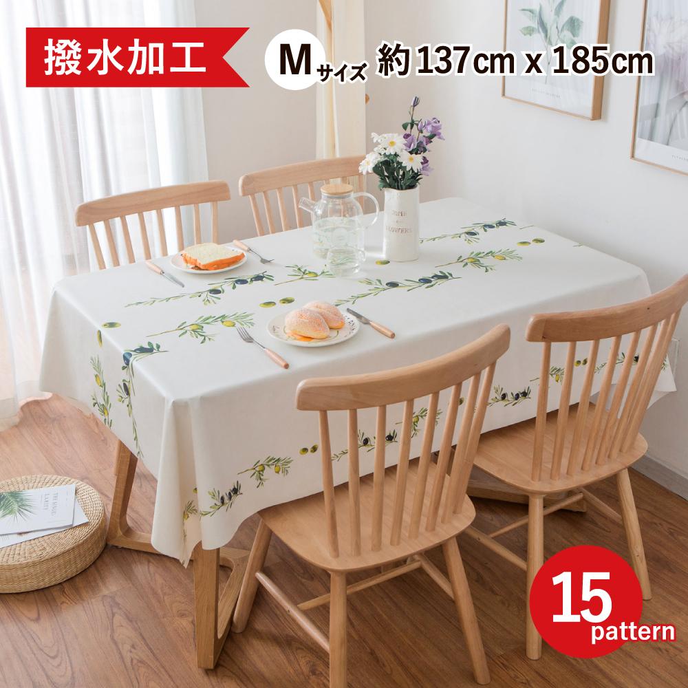 テーブルクロス テーブルマット 食卓カバー PVC製 撥水加工 汚れ防止 家庭用 業務用 北欧 サイズ別(約 137cmx185cm)