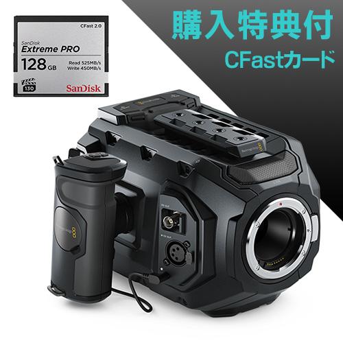 Blackmagic URSA Mini 4.6K EF 4.6Kデジタルフィルムカメラ(レンズ別売)〔購入特典:SanDisk SDCFSP-128G-J46D エクストリーム プロ CFast2.0 カード 128GB〕〔レビュー特典有り〕