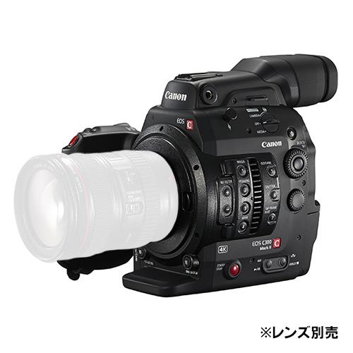Canon EOS C300 Mark II ボディー デジタルシネマカメラ(レンズ別売)〔レビュー特典有り〕