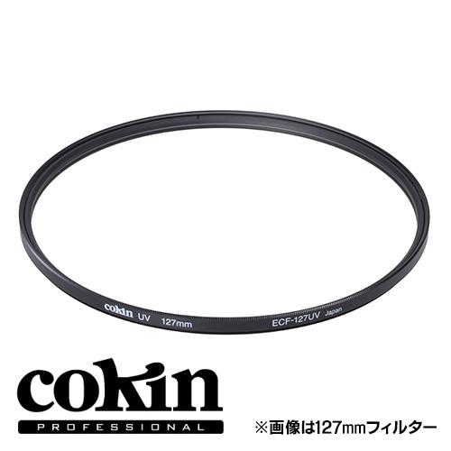 Cokin コッキン プロフェッショナル 105mm MC105 UV シネマ用 大型フィルター Φ105mm