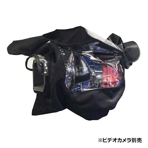 《新品》【送料無料、在庫あり!】PROTECH RCS-DVX200 パナソニック社製 AG-DVX200用 レインジャケット