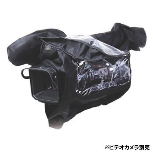 《新品》【送料無料、在庫あり!】PROTECH RCS-FS5 ソニー社製 PXW-FS5用 レインジャケット