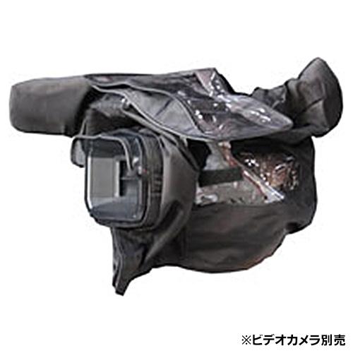 《新品》【送料無料、在庫あり!】PROTECH RCS-UX180 パナソニック社製 UXシリーズ用 レインジャケット